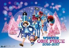 東京ワンピースタワーの冬イベント日本最大のスノードームが登場します ファンも多いチョッパーが仲間になるエピソード冬に咲く奇跡の桜をテーマに真っ白な雪の中輝くピンクのイルミネーションで登場したあのドラム王国でのワンシーンを再現しているんですよ また宝探しイベントや限定グッズの販売などもあり この冬は東京タワーでワンピースの世界をお楽しみください(o) tags[東京都]