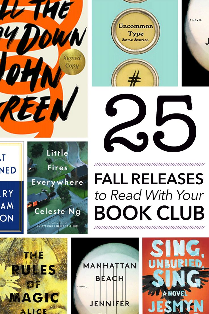 A new season requires new books! Cozy up with the most anticipated books this Fall.