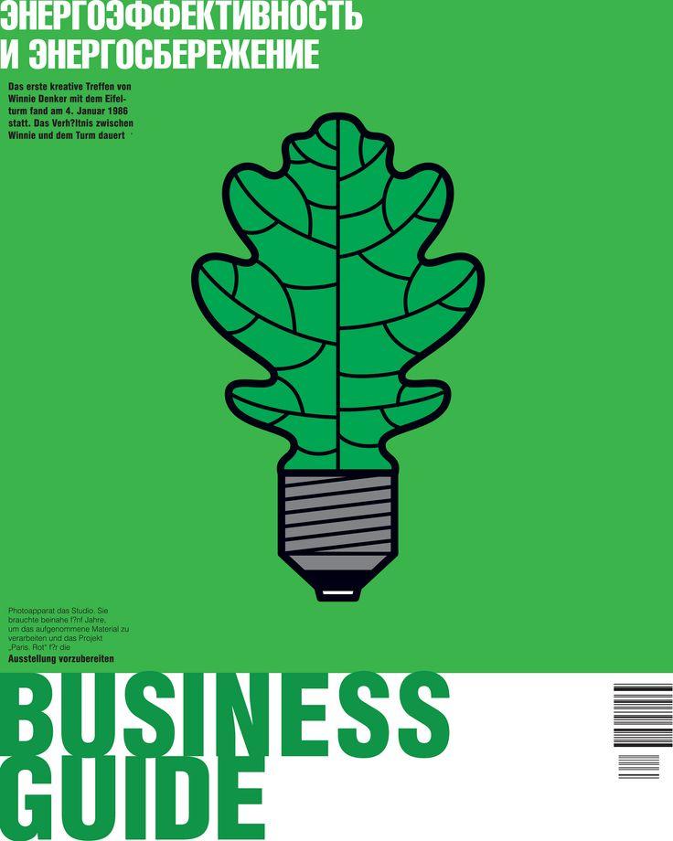 Maria Zaikina | 'Energy efficiency', my cover for Kommersant BUSINESS GUIDE (Энергоэффективность и энергосбережение) #2, 28.01.2014, kommersant.ru/apps/82822