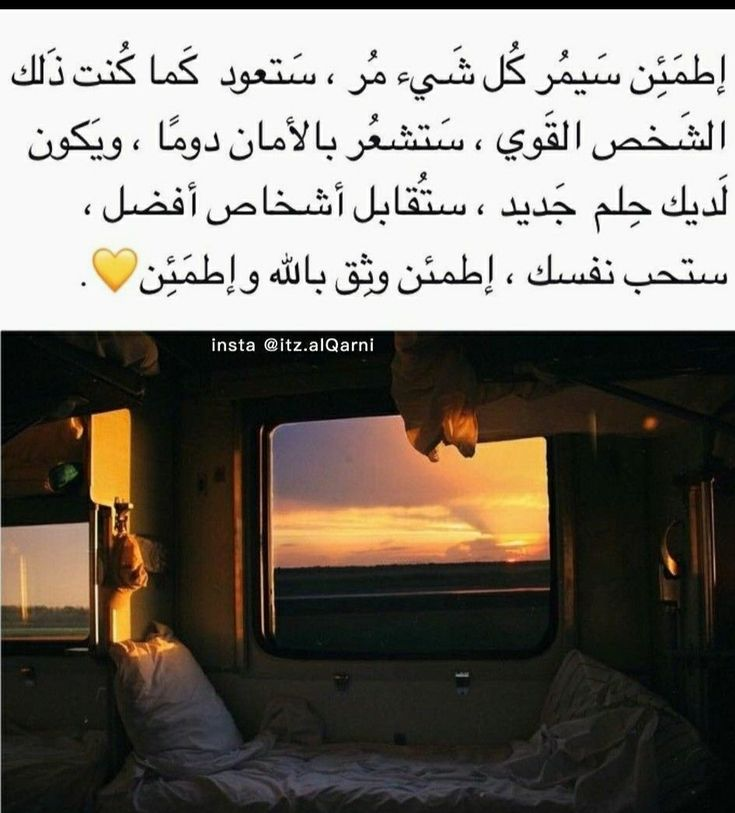 Pin By Jojo On كلمات Words Quotes Funny Arabic Quotes Life Quotes Pictures