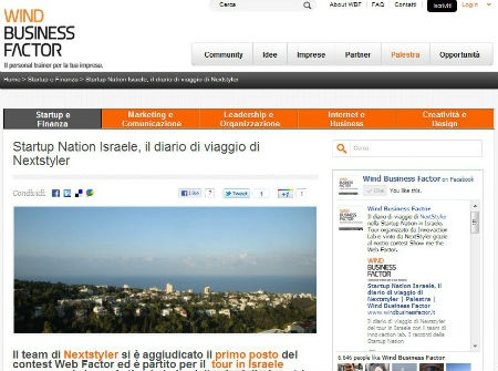 Startup Nation Israel | NextStyler's travel bookhttp://blog.maisonacademia.com/startup-nation-israel-nextstylers-travel-book/