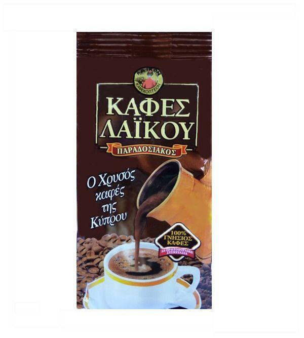 Https Bit Ly 2ordco1 قهوة مقهى يوناني سيبروس اللون تركية عشاق القهوة الحليب قهوة أفضل القهوة القهوة التقليدية البريكي مقه Food Kuroo Condiments