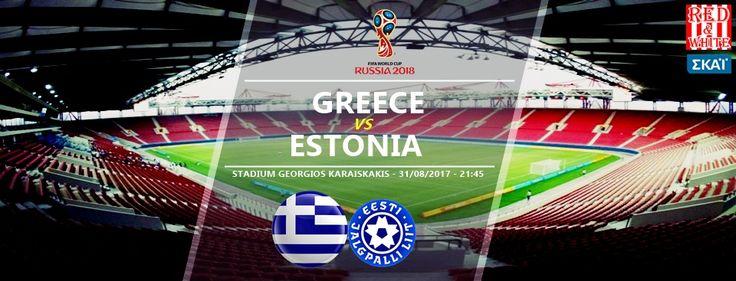 Στις 21:45 στον ναό, η Εθνική μας δίνει ένα πολύ κρίσιμο ματς εναντίον της Εσθονίας για τα προκριματικά του Μουντιάλ 2018 που θα διεξαχθεί στη Ρωσία. Πάμε Ελλαδάρα!! #Red_White #Greece #Estonia #Fifa_World_Cup_Russia_2018