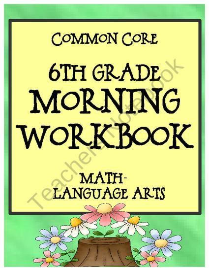 6th Grade Language Arts Classroom Decorations ~ Bell work morning workbook for th grade math language