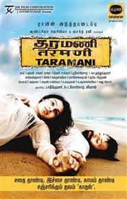 Taramani Tamil Movie Online free, Taramani Watch Full Movie DVDRip, Taramani 2016 Tamil Watch Movie Free, Taramani Tamil Download Movie Free, Taramani Movie Watch Online, Taramani Tamil Movie Wikipedia IMDB. Visit this site www.apkmovies.com