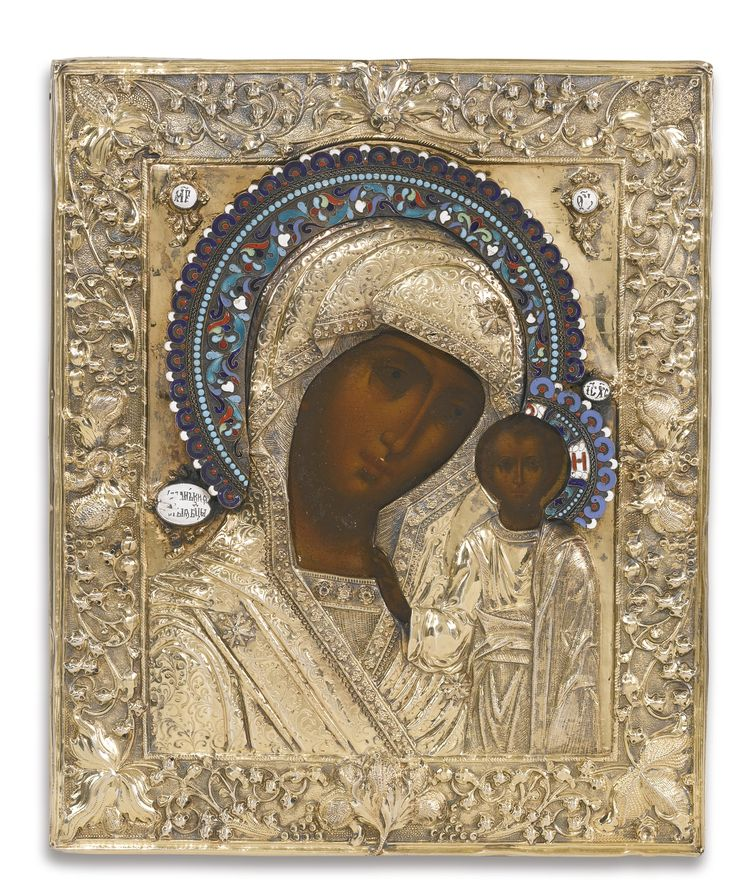 A Russian Icon of the Kazan Mother of God with Gilded Silver and Enamel Oklad | Lot | Sotheby's