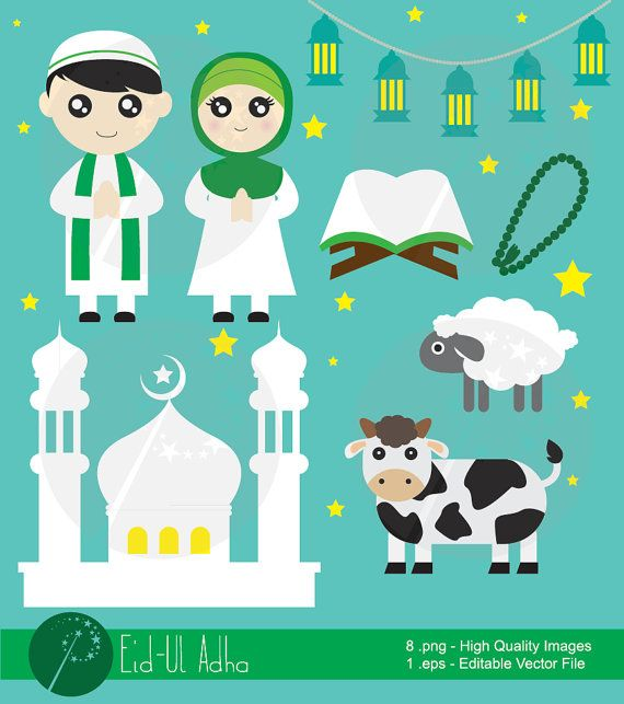 Eid Clipart. Modern & cute moslem clipart for instant download. Include mosque, Islam Al Quran, islam beads, lantern, etc.