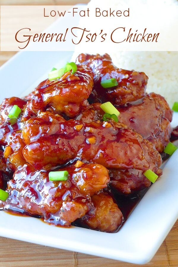 Low Fat Baked General Tso Chicken - a favorite Chinese take out dish that you can make even better at home and with less fat than the deep fried version. This recipe has received countless rave reviews from readers who have tried it.