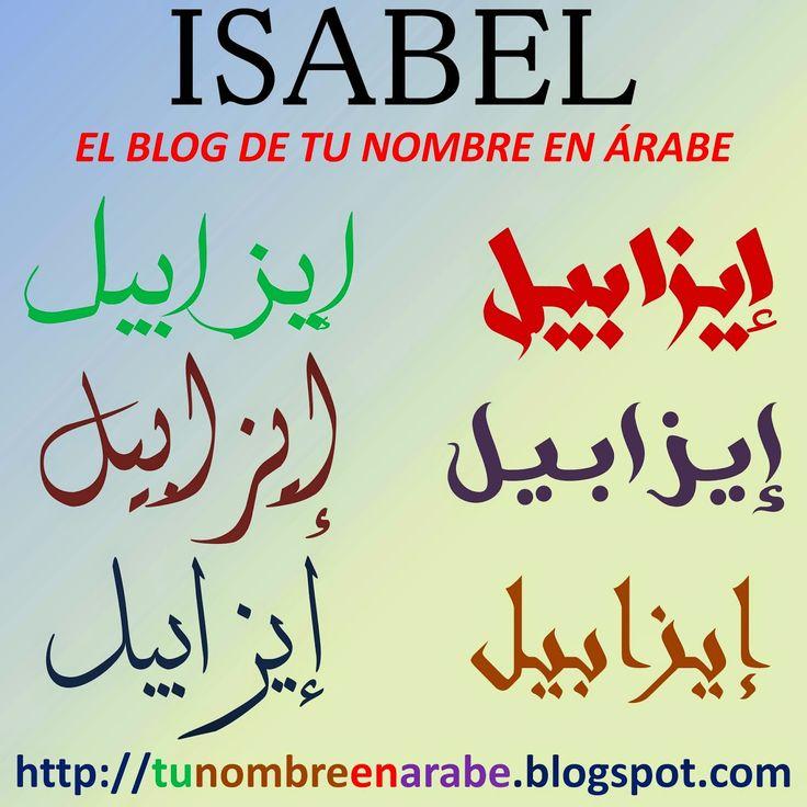 Nombre Isabel en Arabe para Tatuajes