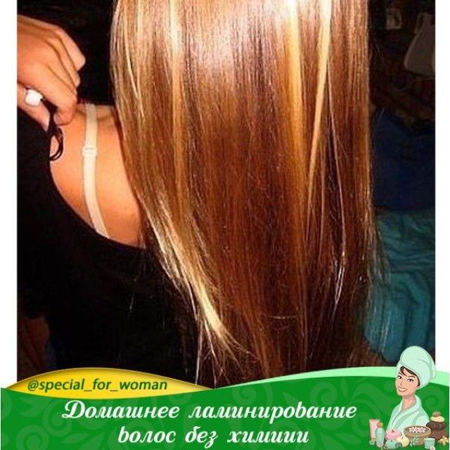 Маска на влажные чистые волосы