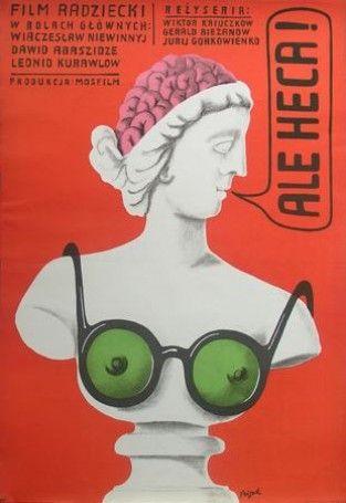 Poster Plakat Jerzy Flisak Ale heca