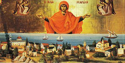 Αμαρτωλών Σωτηρία : Αγίας Μαρίνας