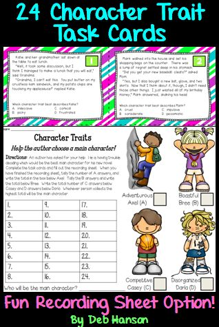 Character Trait Task Cards!  Students read the passage on each task card, and then answer a multiple choice question, identifying a character trait for a character within the passage.  24 task cards are included.  This resource includes a traditional recording sheet and a game-like recording sheet!