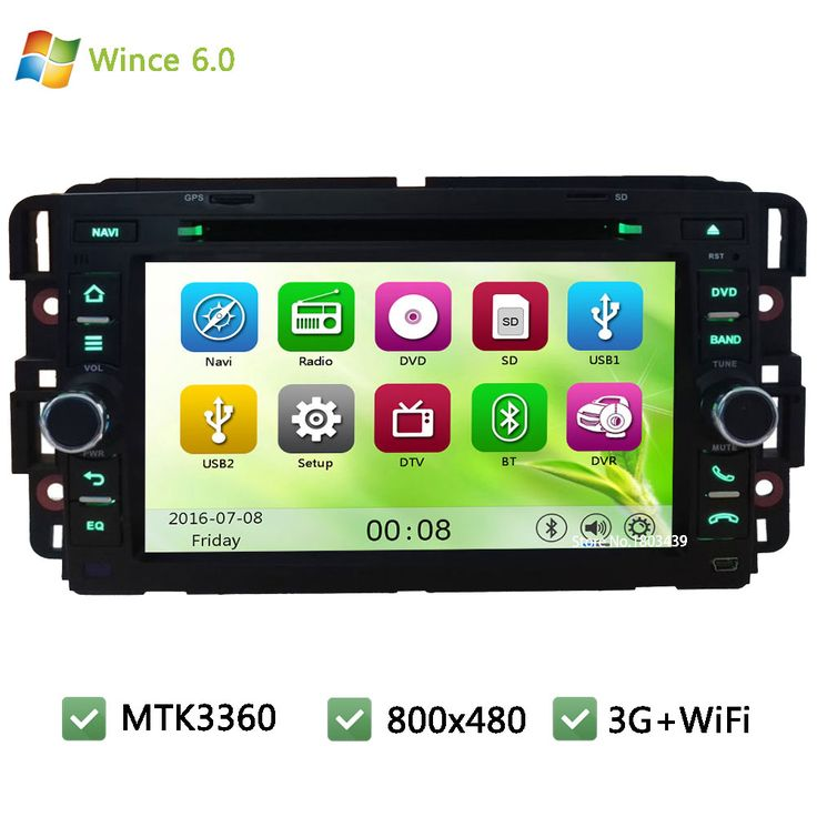 """MTK MT3360 7"""" Wince 6.0 RDS BT Car DVD Multimedia Player Radio Audio Stereo Screen GPS Support 3G WIFI For Hummer H2 2008-2011"""