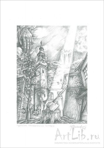 Авторские галереи - Шишков Георгий / МЕСТЬ И ПРОЩЕНИЕ / Графика [Другое]