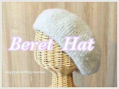 かぎ針編みの【ベレー帽】の編み方☆Crochet Beret Hat☆ - YouTube