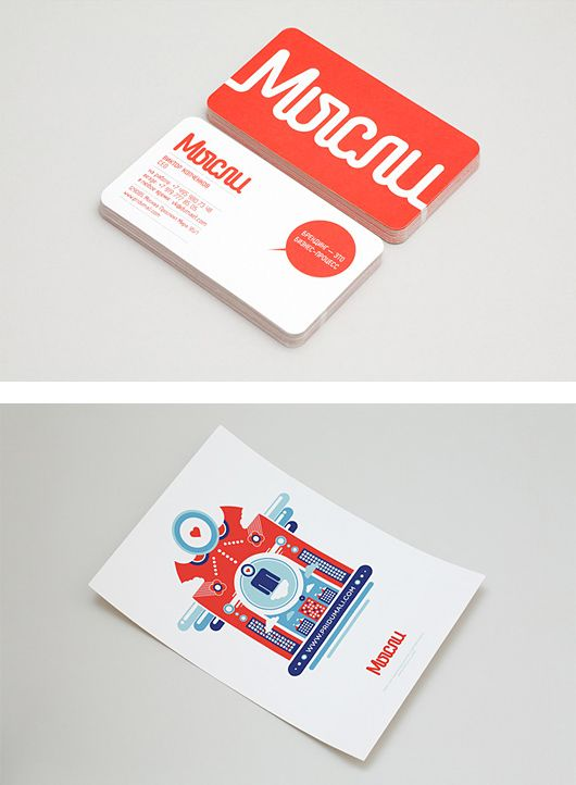 Name card by Alexey Malina