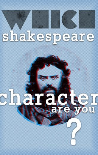 An analysis of the authenticity of the authorship of shakespearean plays