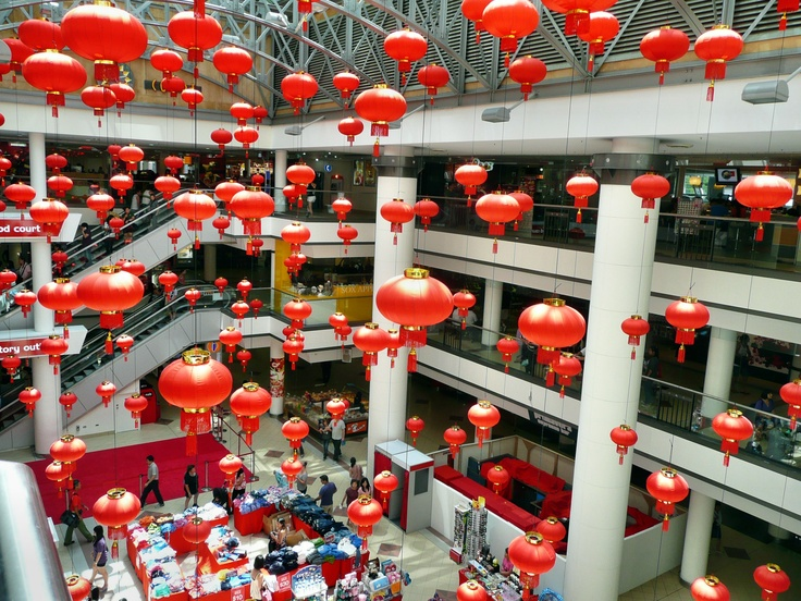 Chinese New Year decorations, Paddy's Market building, Sydney, NSW 2012