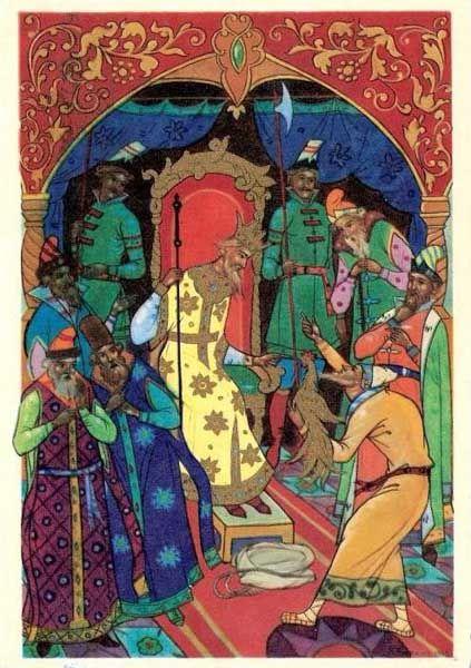 Los cuentos de hadas de Pushkin.  Aquí el sabio antes Dadon ... Kurkin