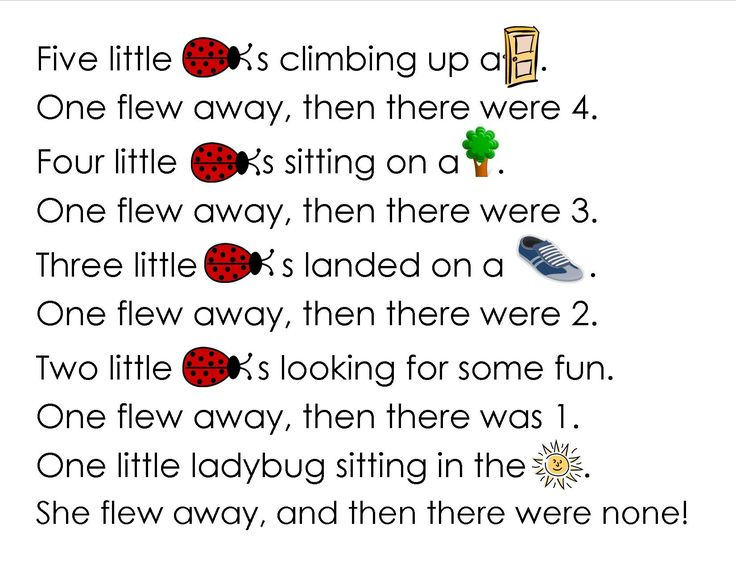 "Poem, ""Five Little Ladybugs""  Egg Carton Craft"