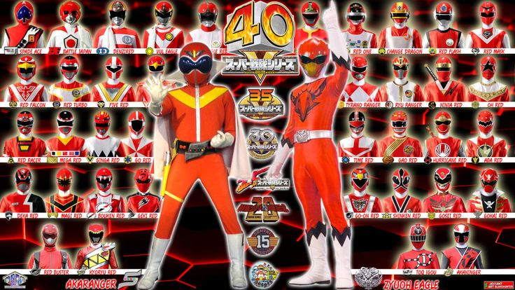 Super Sentai 40th Anniversary [Goranger-Zyuohger] by blakehunter
