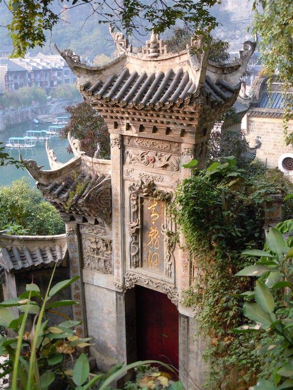 Qinglongdong, Zhenyuan, Guizhou, China #travel