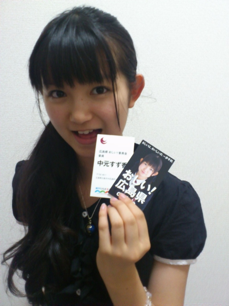 おしい!ブログ|おしい!広島県