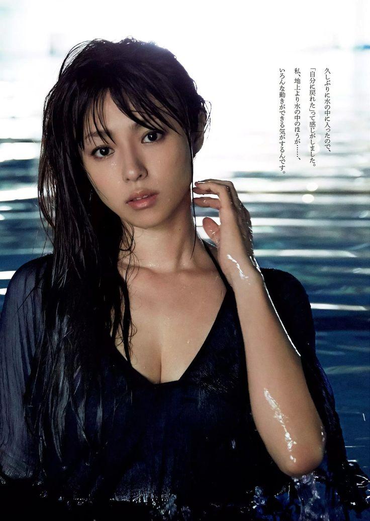 Kyoko Fukada,深田恭子