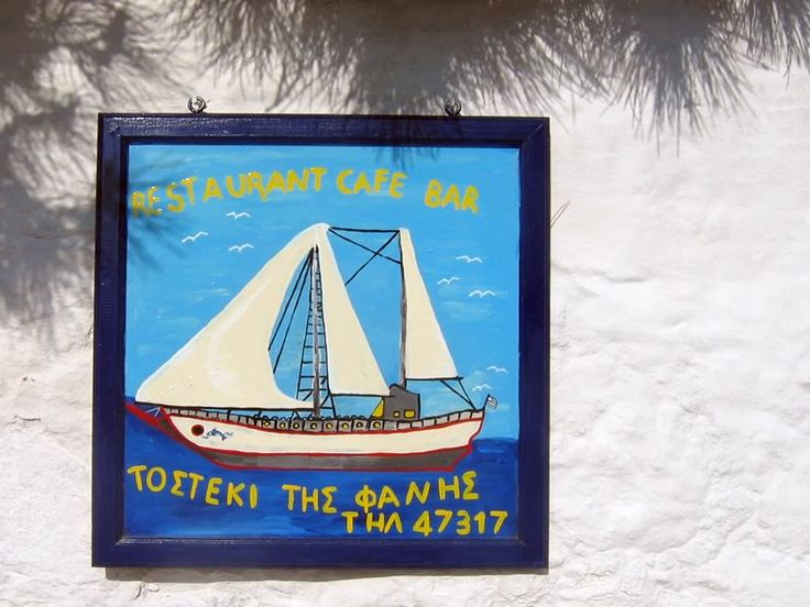 Cafe sign in the beach resort of Pefkari on the Greek island of Thassos