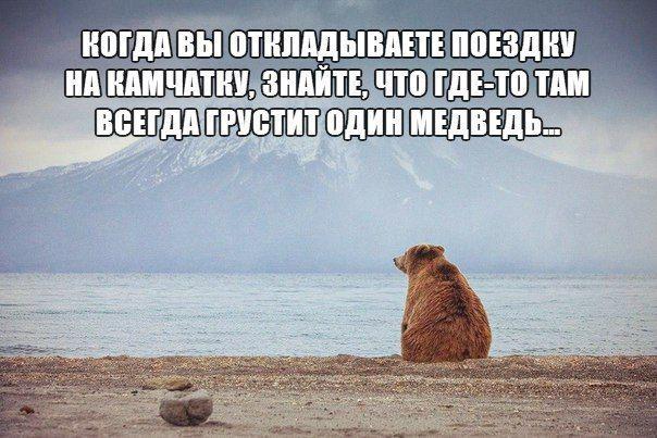 Русская Сибирь   Алтай   Байкал   Природа