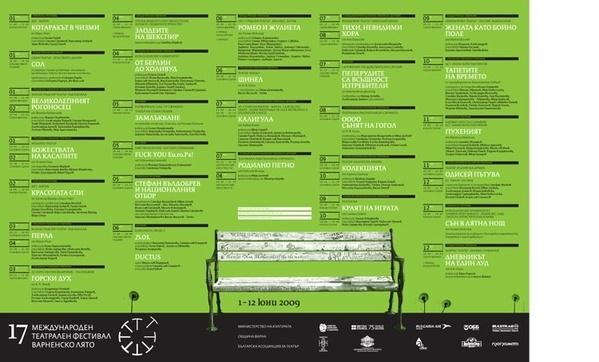 International Theatre Festival ·Varna Summer· 2009 by moire , via Behance