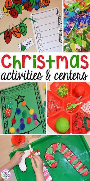 Freebies - My go to Christmas themed math, writing, fine motor, sensory, reading, and science activities for preschool and kindergarten. Tap the link to check out fidgets and sensory toys! Happy Hands Toys!