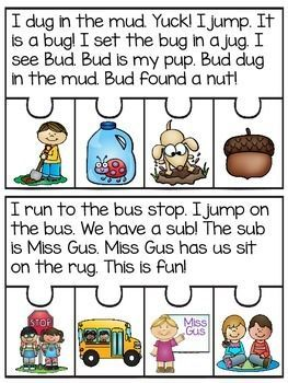 Short Vowels Fluency and Sequencing Puzzles that make reading fun! Students read the story and put the events of the story in order to practice sequencing to complete each puzzle! 2 puzzles for each short vowel sound