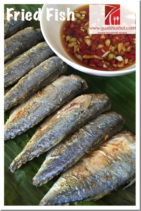 Chinese Style of Pan Fry Whole Fish (干煎鱼)      #guaishushu #kenneth_goh    #fish