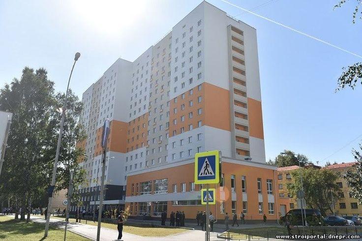 1 сентября состоялось торжественное открытие общежития, построенного «Группой ЛСР» - 4 Сентября 2017 - Рекламно-информационный портал «Прораб Днепропетровщины