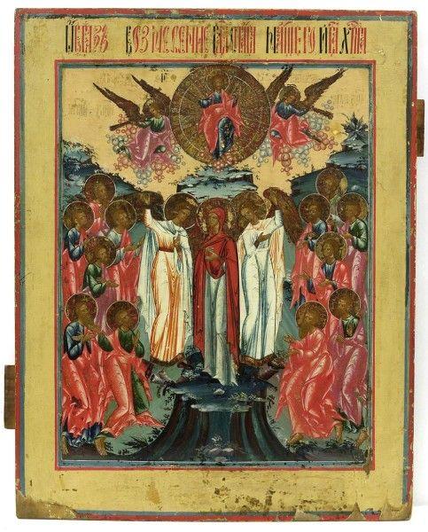HOLYHOME.NL - JEZUS rijke bron voor religieuze kunst