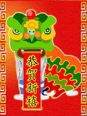 chinese animals