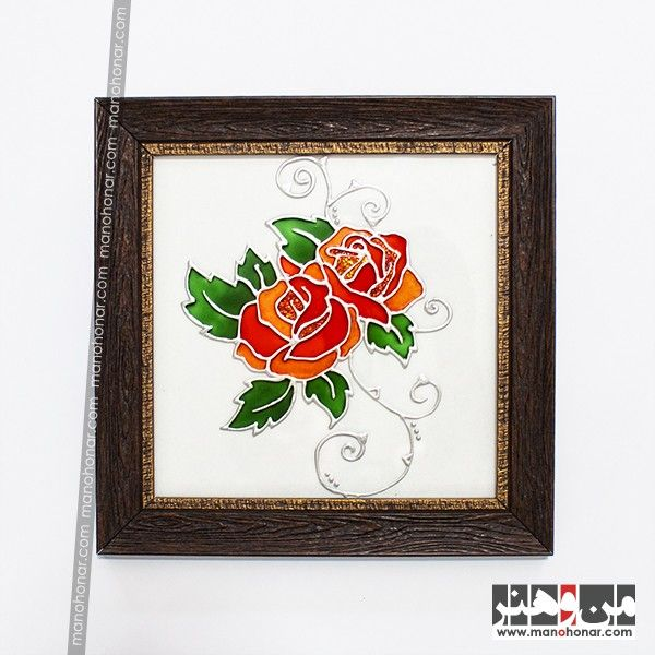 تابلوی ویترای گل های رز عاشق: جهت آگاهي از جزئيات اين محصول و چگونگي خريد آن، لطفا به فروشگاه اينترنتي صنايع دستي من و هنر مراجعه فرماييد. www.manohonar.com