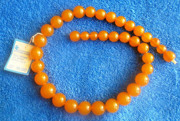 Vintage Kaliningrad Jewelry YAK w. Label Baltic Amber gems Necklace Round Beads #YAK