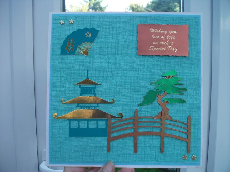 Made using ultimate cricut sampler ., think it is from pagoda cartridge