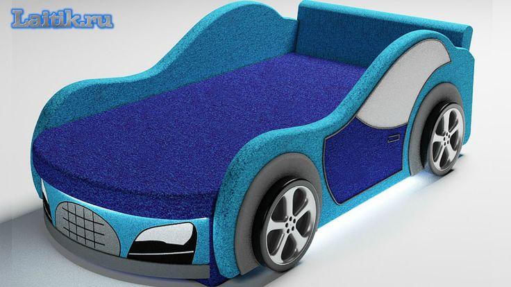Детская модульная мягкая мебель. Детский диван кровать-машина Велюр. Инт...