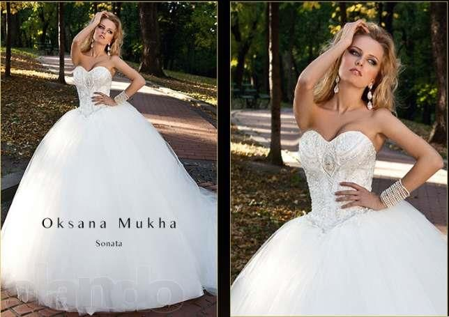 Платье свадебное сумы