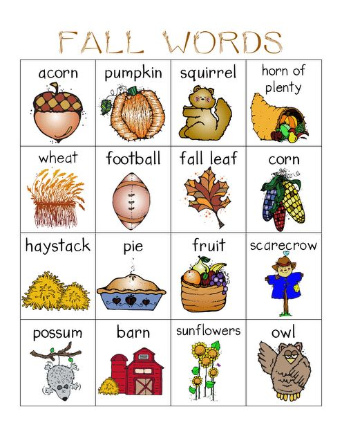 Free download of seasonal flash cards for the fall, autumn, October, November... Each card can also be a story starter. For very young children, print two and use for matching. For readers cut the word off for matching to the picture.