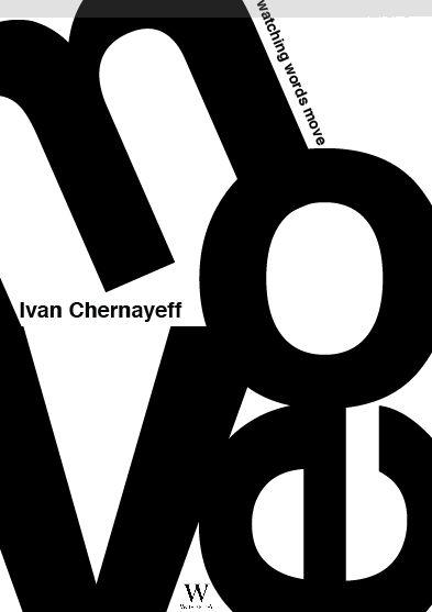 Emma Lambert Designs: Helvetica Type Posters