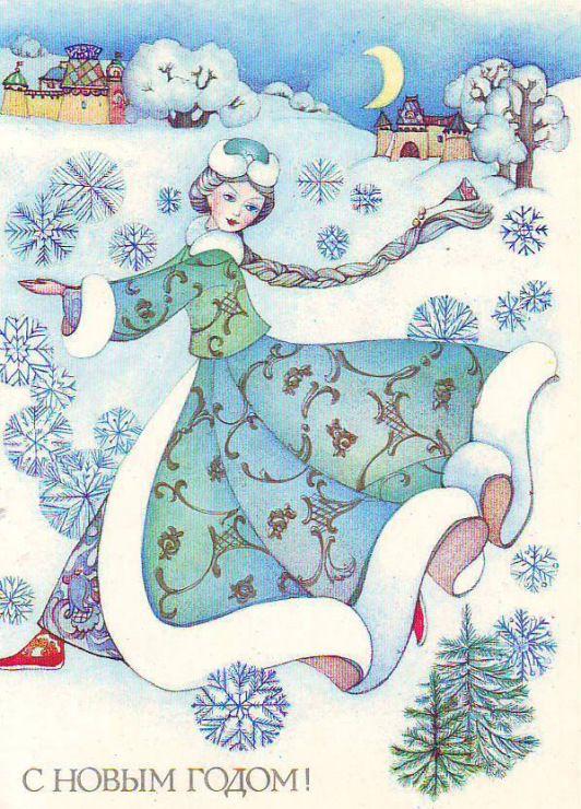 Снегурочка на открытках (современный рисунок)