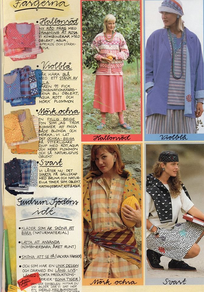 The colours of Spring 1991