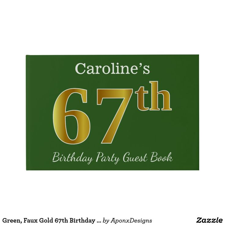 Green, Faux Gold 67th Birthday Party + Custom Name