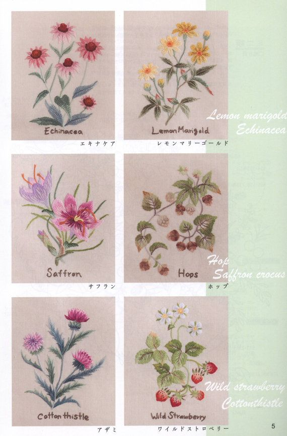 Japanese embroidery book embroidery pattern botanical