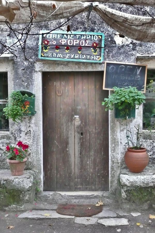 """O Foros"" - Old Grill House in Peritheia, Kerkyra (Corfu), Greece"